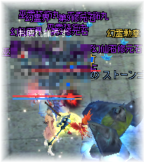 20110304_10.png