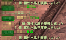 20110316_04.png