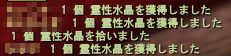 20110322_06.png