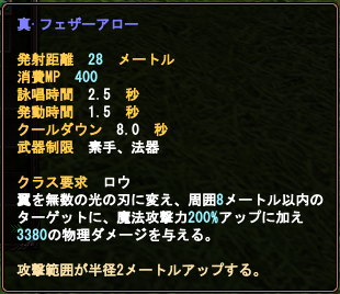 20110404_01.png