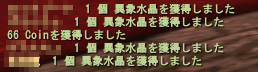 20110405_01.png