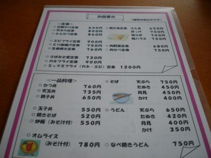 DSC00069.jpg