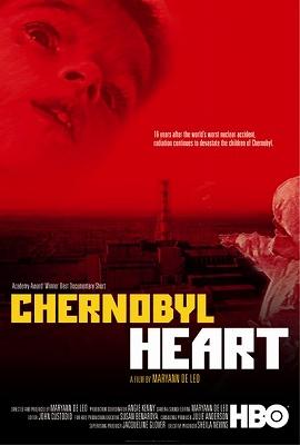 Chernobyl_Heart02