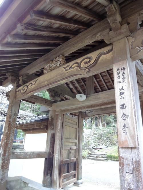 221123 西念寺9
