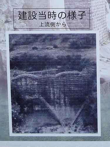 221127 轟橋出合橋3-1