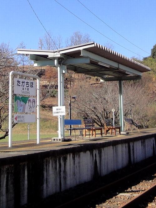 221205 高千穂あまてらす鉄道7