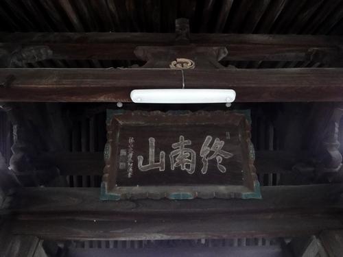 221211 善導寺7