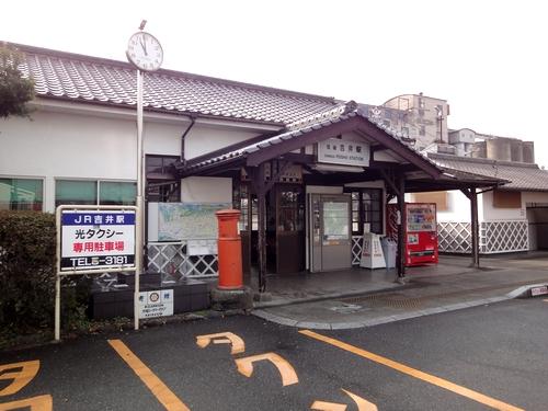 221211 吉井駅1