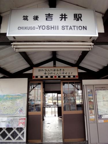 221211 吉井駅2
