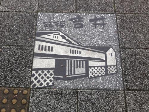 221211 吉井駅3