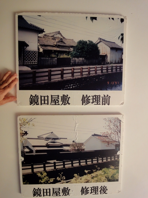 221211 鏡田屋敷27