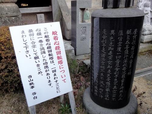 221218 両子寺10