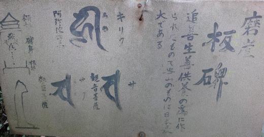 221218 両子寺20