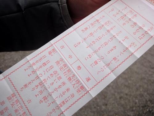 230101 北岡神社7