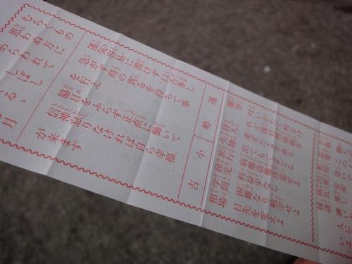 230101 北岡神社8