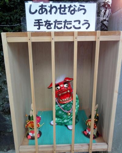 230101 三宮神社5