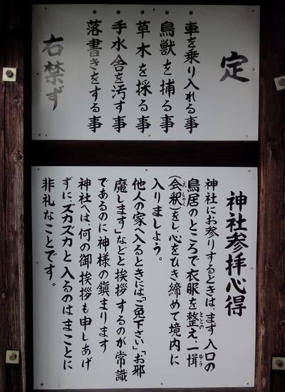 230101 三宮神社3