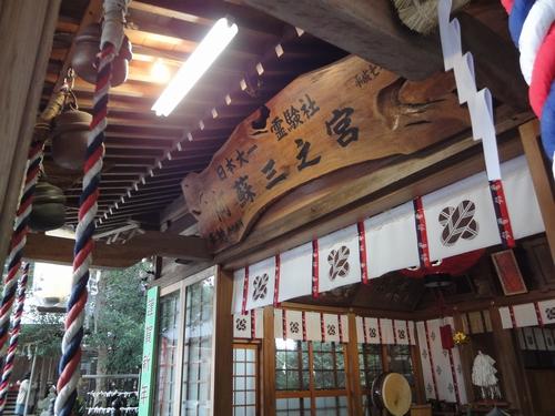 230101 三宮神社9
