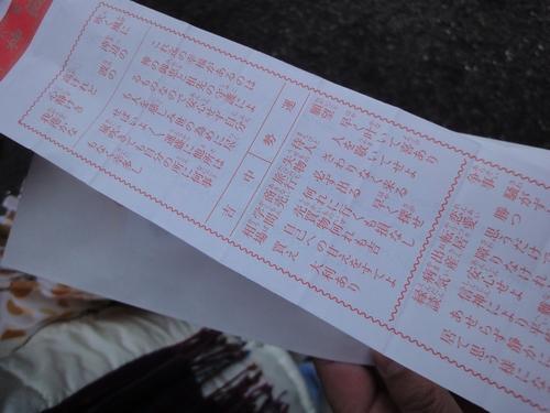 230101 健軍神社8
