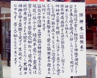 230101 三宮神社15