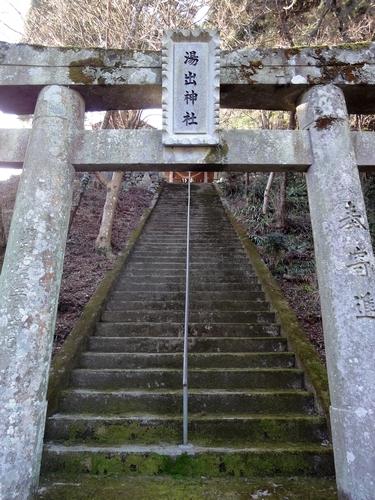 230108 湯出神社3