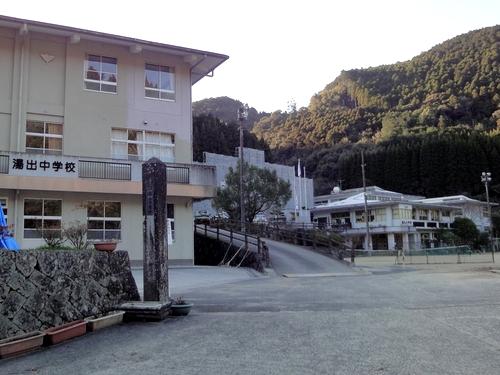 230108 湯の鶴温泉18