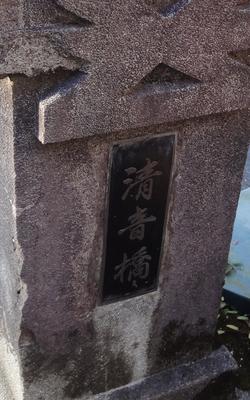 230108 湯の鶴温泉21-2