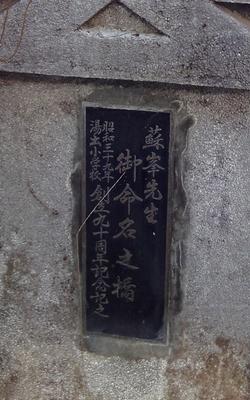 230108 湯の鶴温泉21-1