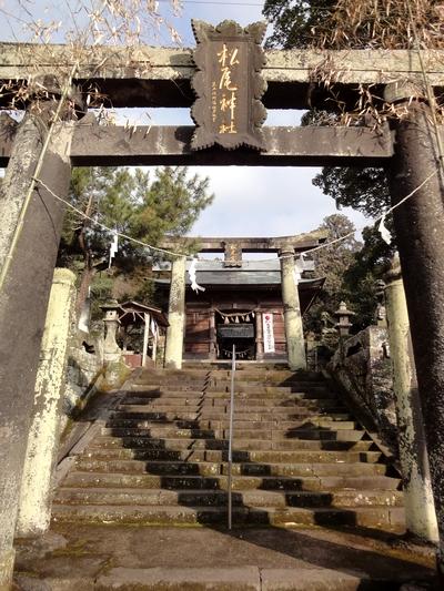 230115 松尾神社2
