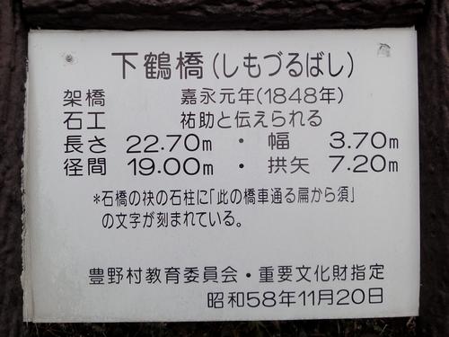 230130 下鶴橋2