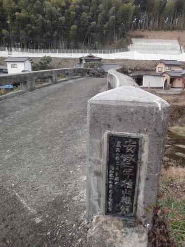 230130 山崎橋6