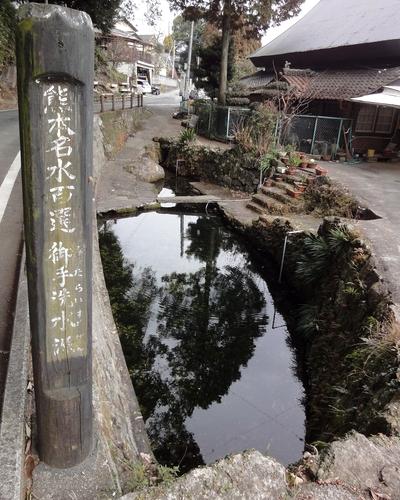 230130 浄水寺跡1