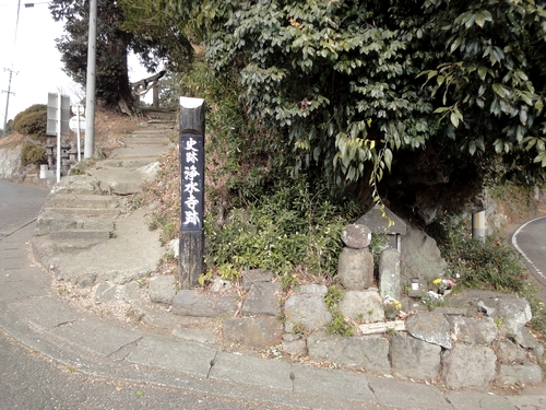 230130 浄水寺跡7