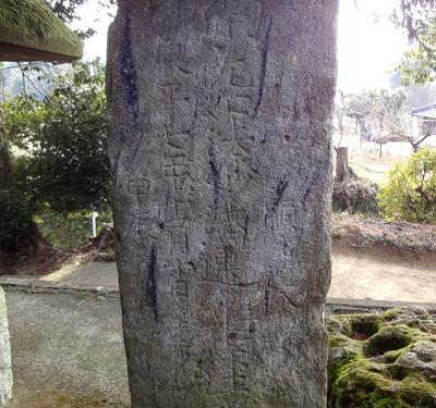 230130 浄水寺跡15