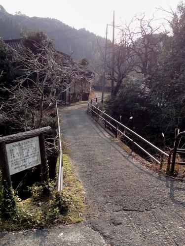 230130 丸林橋3