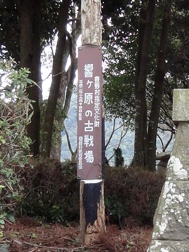 230130 相良神社13