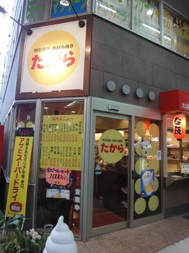 230210 天神橋筋商店街10