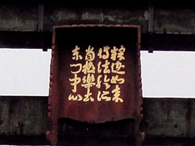 230211 四天王寺27