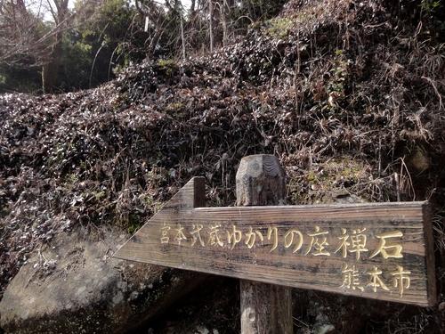 230219 谷尾崎梅林公園11-1