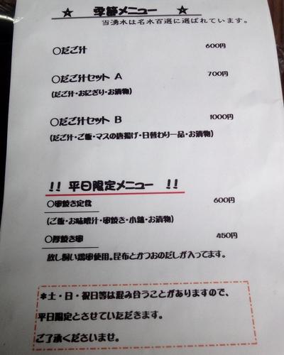 230219 優峰園8