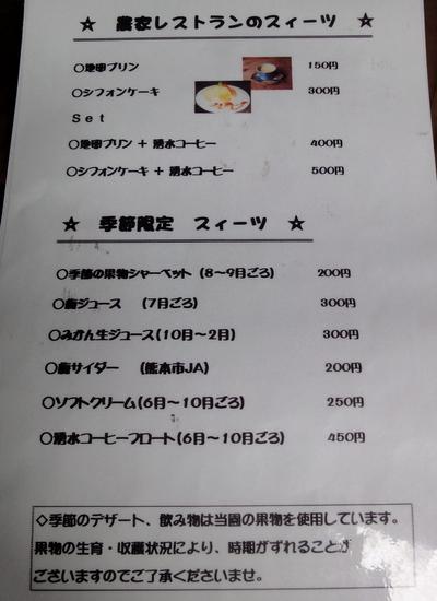 230219 優峰園16