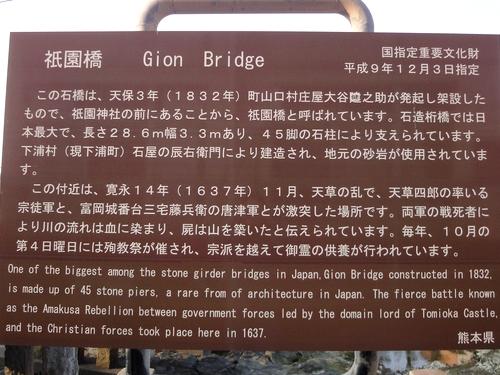 230205 祗園橋6
