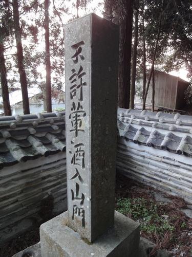230205 南蛮寺跡19