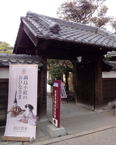 230222 佐賀城下ひなまつり12