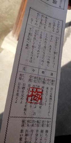 230222 佐嘉神社8