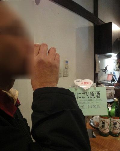 230305 薫長酒造23