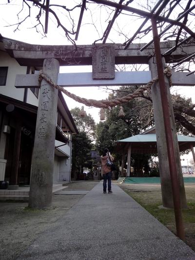 230305 日田神社1