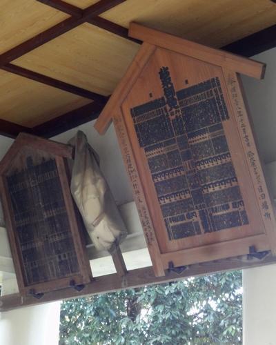 230305 日田神社11