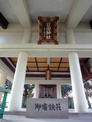 230305 日田神社10