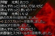 akechi2.jpg